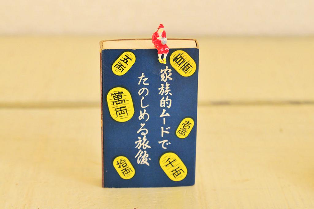 大分の旅館のレトロマッチ箱