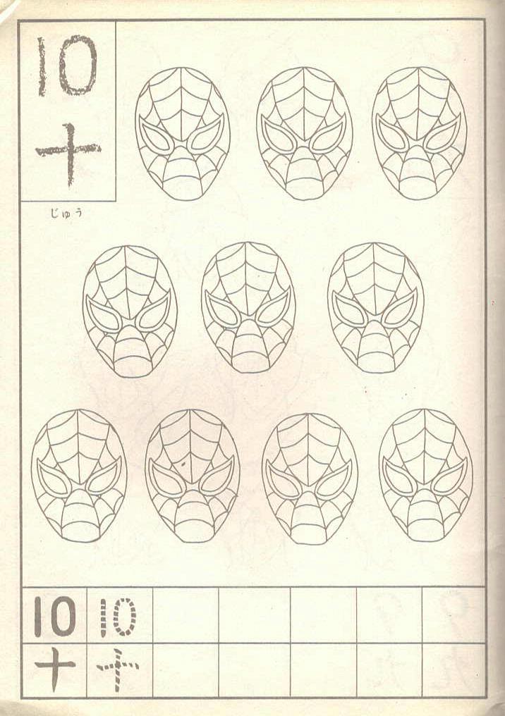 スパイダーマンの顔のぬり絵が10個描かれたページ。