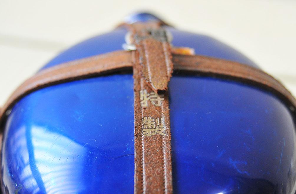ベルトに「特製」と書かれた丸い形が可愛いアルミ水筒