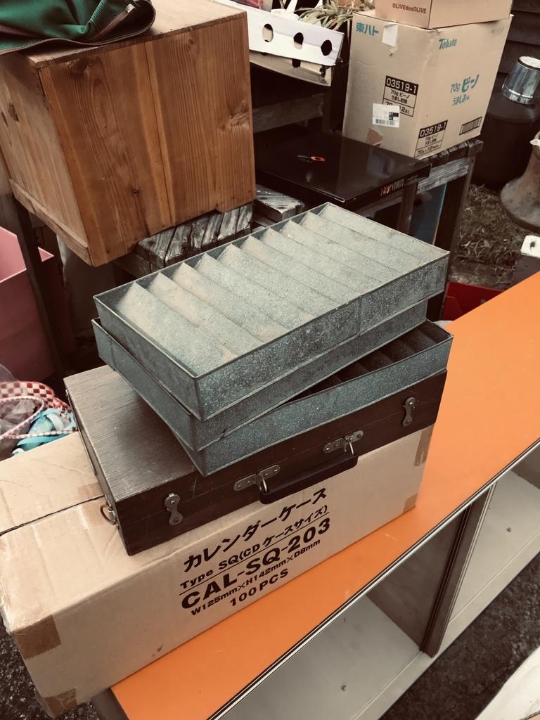 鉄や木でできた道具箱や雑貨も倉庫からの荷物にたくさんまぎれている