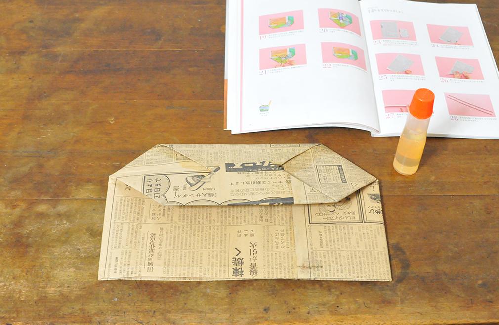 新聞バッグを作る:底部分を折ったり貼ったりして作る
