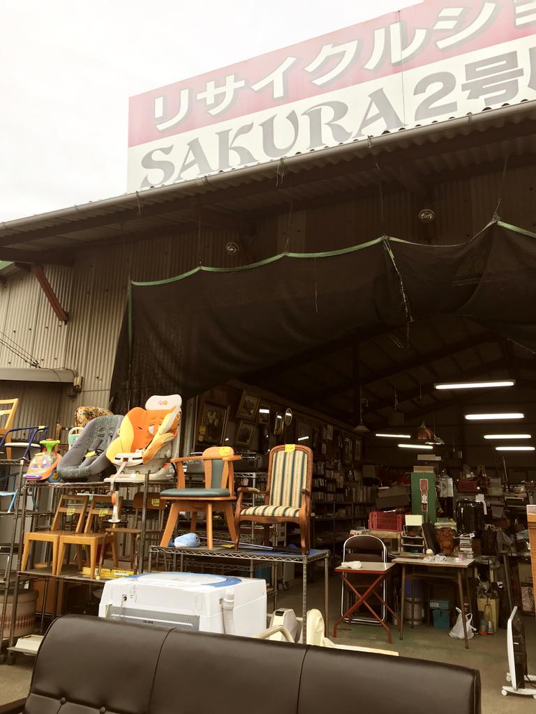 熊本のレトロ商品が並ぶリサイクルショップの入口-ふるものせいかつ図鑑