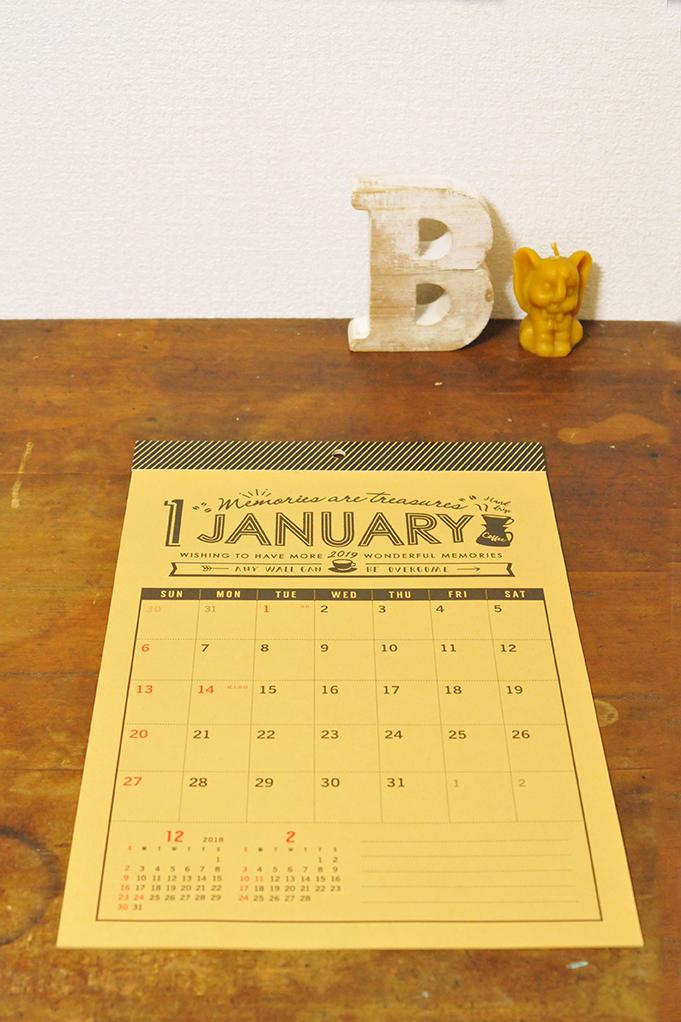 40円で買ったカレンダーは少しシックで予定も書きやすそう-ふるものせいかつ図鑑