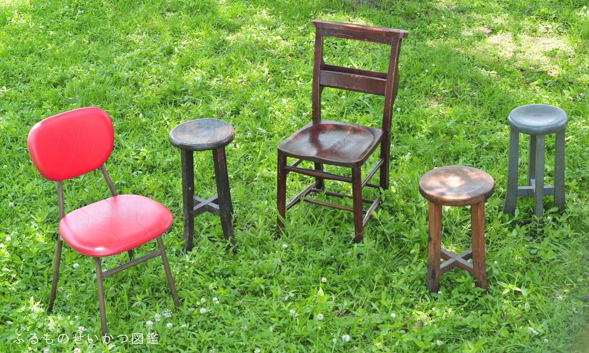 古道具イスはリサイクルショップで買ったものやもらいもの-ふるものせいかつ図鑑