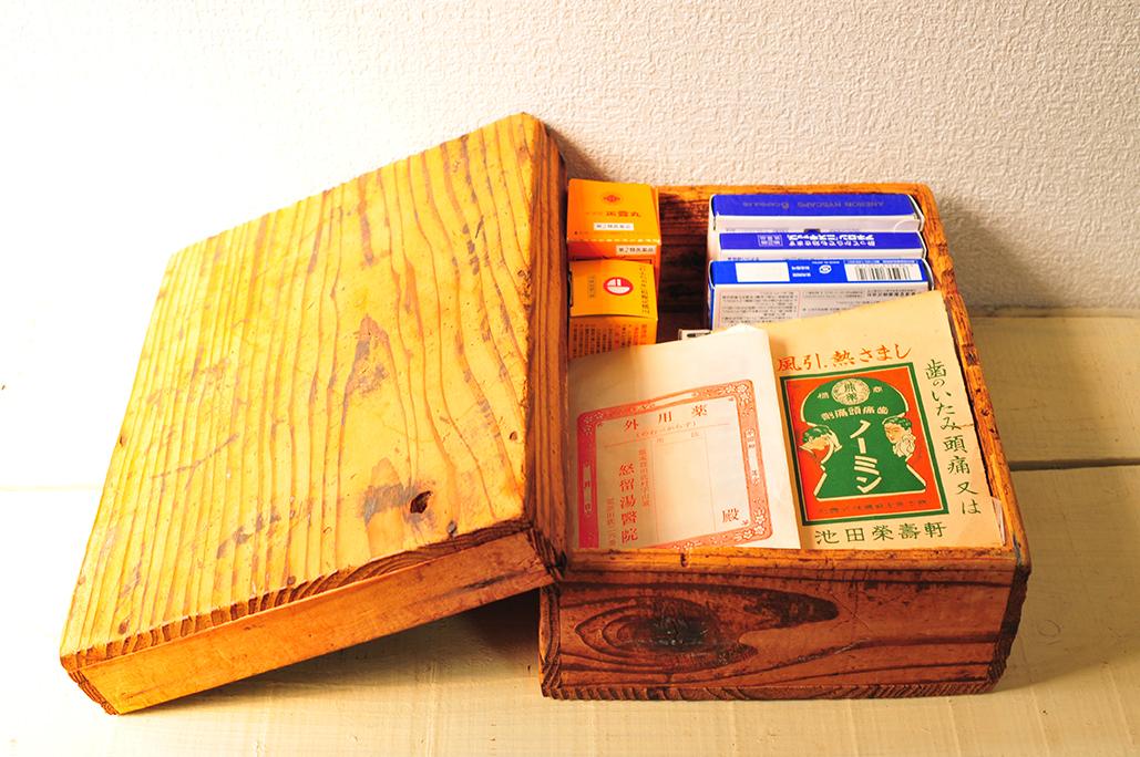 古いボロ箱が家の薬箱として活躍中-ふるものせいかつ図鑑