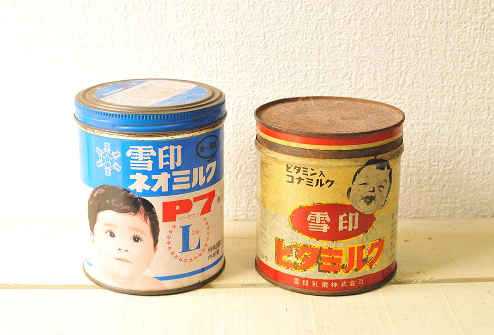 昭和レトロな雪印ブリキ粉ミルク缶