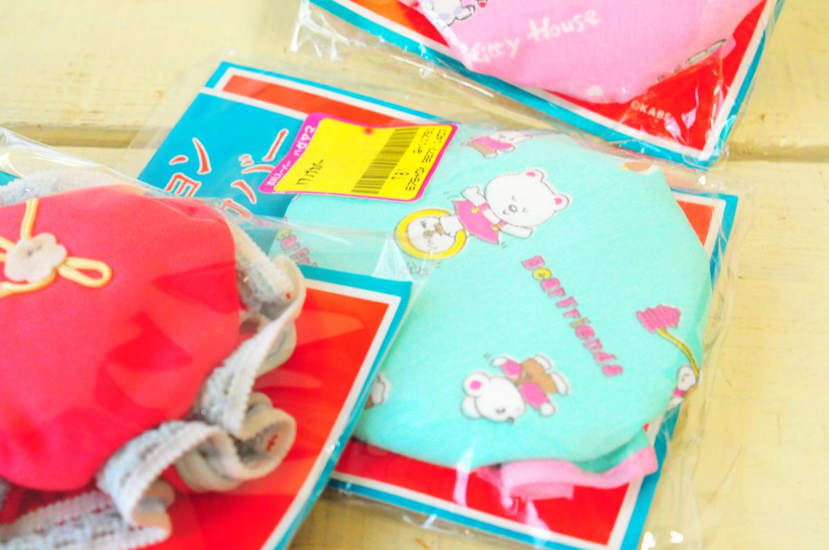 昭和レトロなイラストとカラフルな色が可愛いドアノブカバー