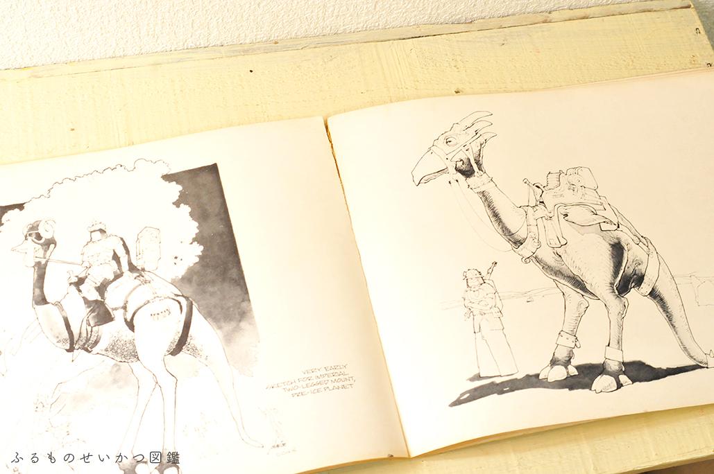 スターウォーズのスケッチブック本はオシャレなイラストがたくさん