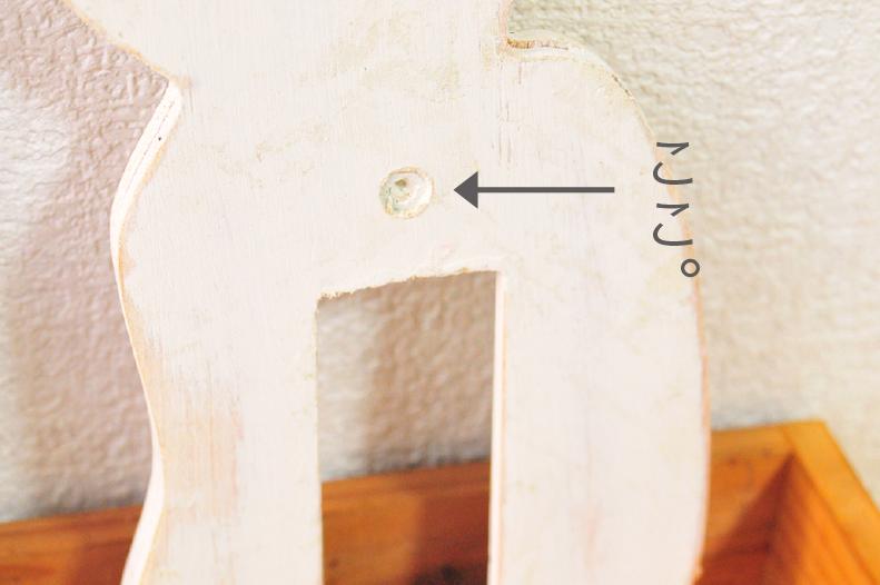 100円スイッチカバーのネジ部分の穴が塗料で塞がっている雑カワイイ、雑貨