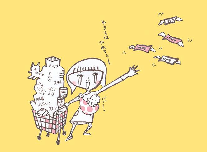 お金がかかるベビー用品のお買物。もっとお得に揃える方法は?