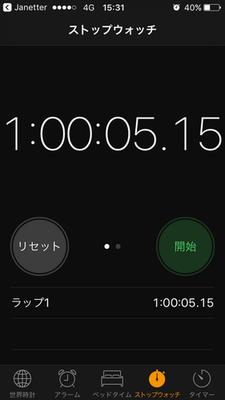 f:id:furuna:20161205235758p:plain