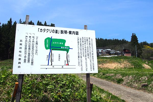 f:id:furusato-iiyama:20180424162139p:plain