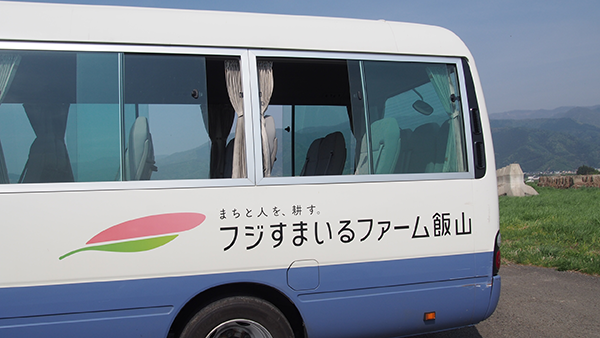 f:id:furusato-iiyama:20180508131733p:plain