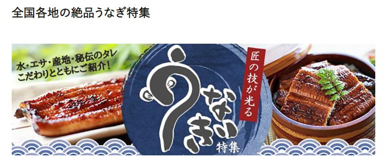f:id:furusato-ouen:20180924165627p:plain