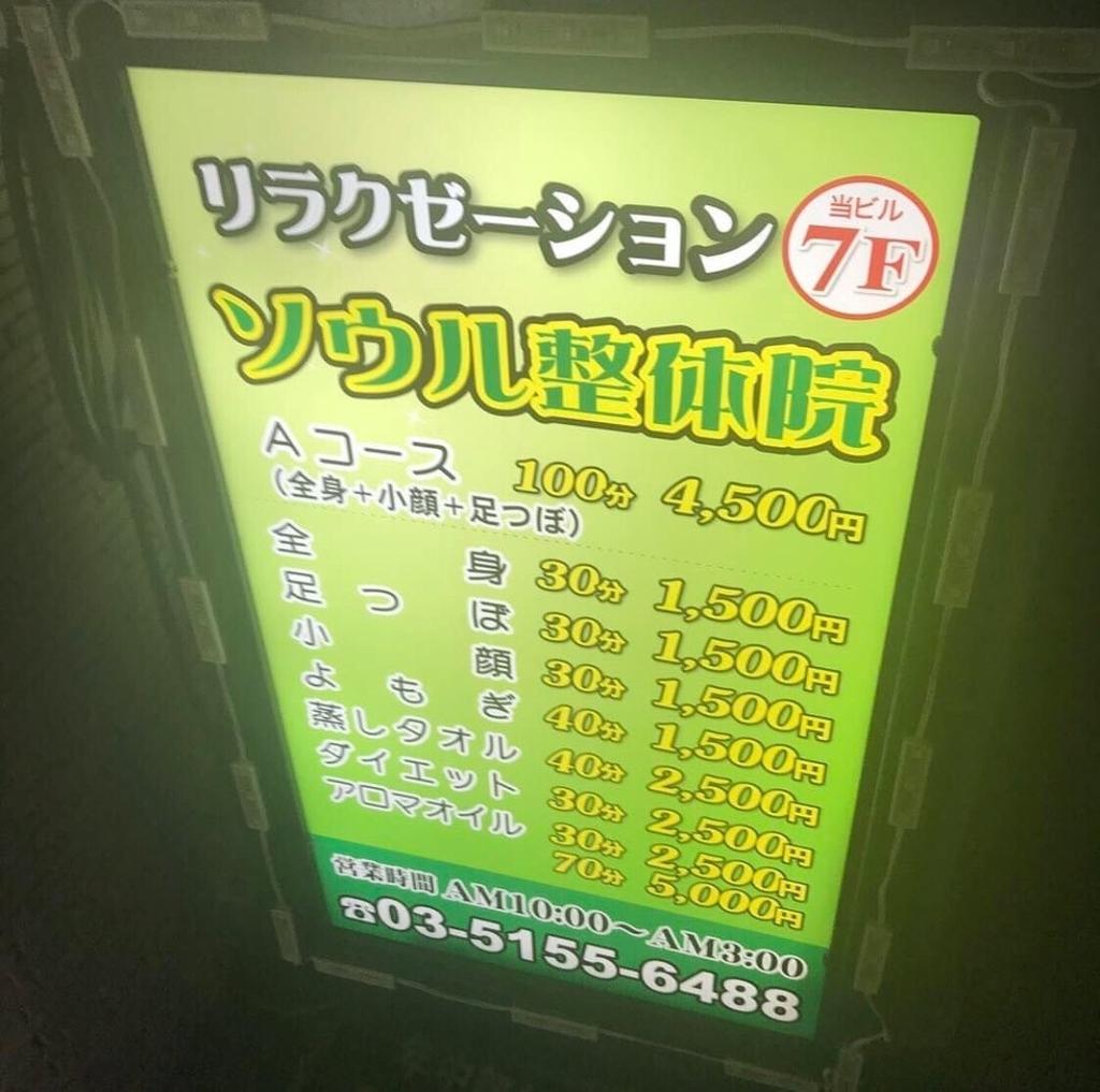 f:id:furusato-ouen:20180929114406j:plain