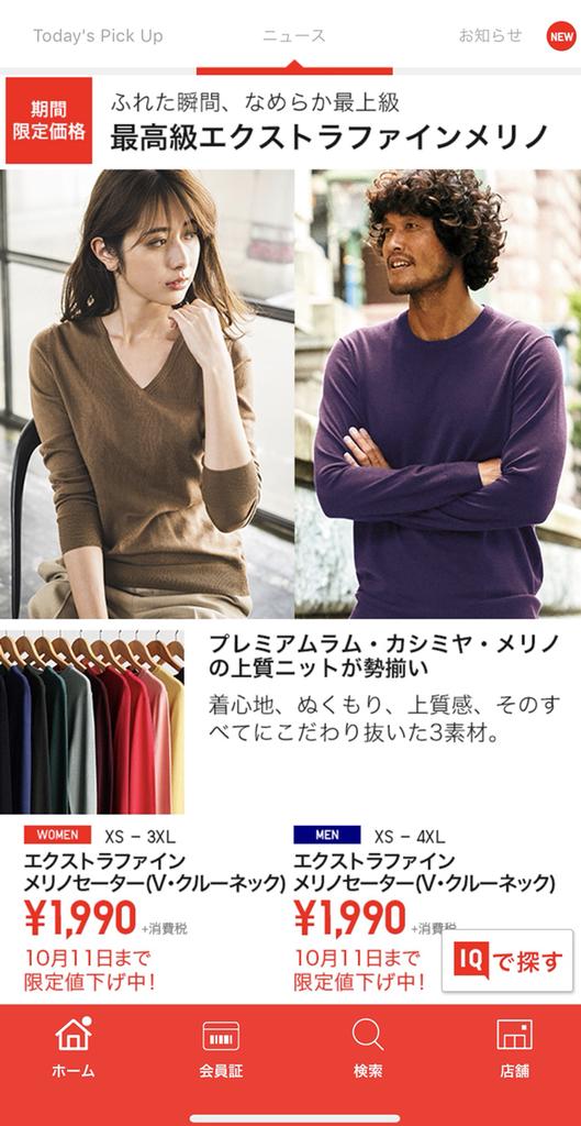 f:id:furusato-ouen:20181008144339p:plain