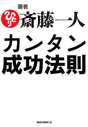f:id:furusato-ouen:20190515112046j:plain