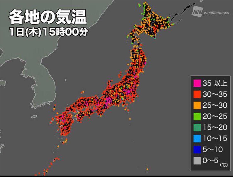 f:id:furusato-ouen:20190801174257j:image