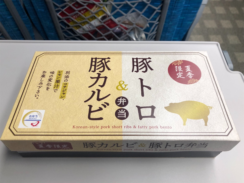 f:id:furusato-ouen:20190803145121j:image
