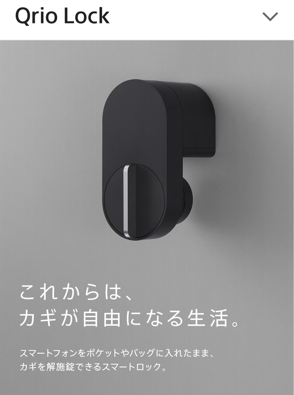 f:id:furusato-ouen:20191117005201j:image