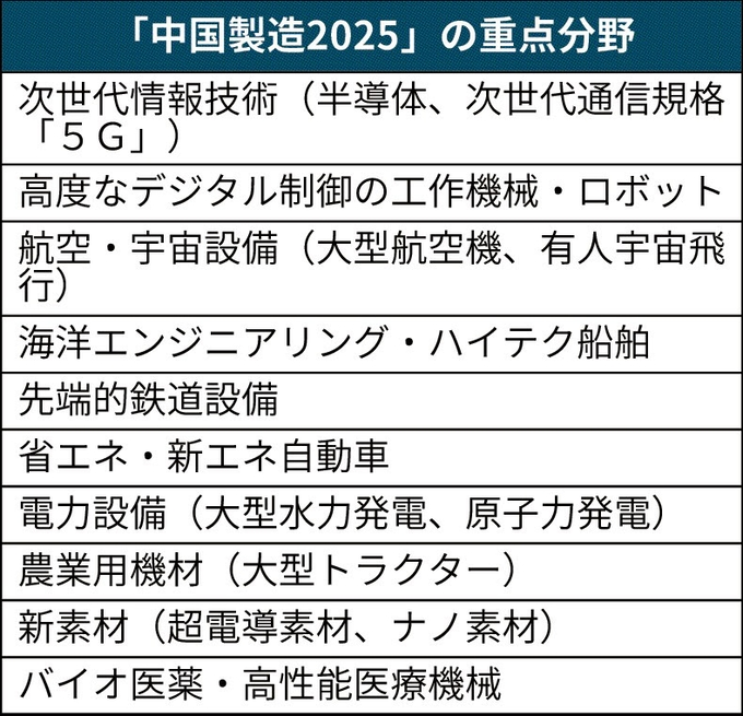 f:id:furusato-ouen:20201214170341j:plain