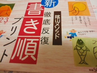 f:id:furusatonouzei091:20150214203102j:plain