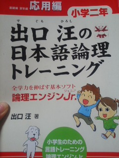 f:id:furusatonouzei091:20150222073623j:plain