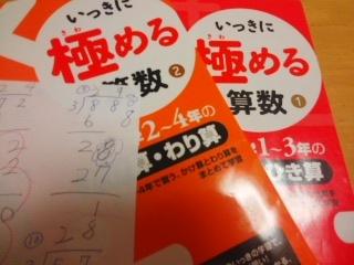 f:id:furusatonouzei091:20150319194703j:plain