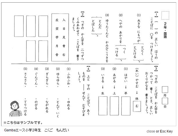f:id:furusatonouzei091:20160625221627p:plain