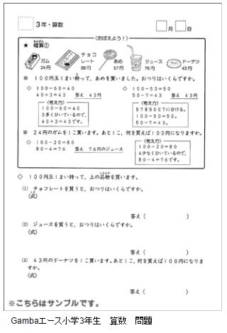 f:id:furusatonouzei091:20160626222137p:plain