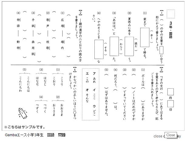 f:id:furusatonouzei091:20160627224744p:plain