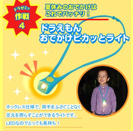 f:id:furusatonouzei091:20160628223756p:plain