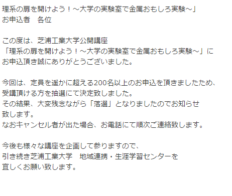 f:id:furusatonouzei091:20160708223254p:plain
