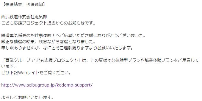 f:id:furusatonouzei091:20160716103257p:plain