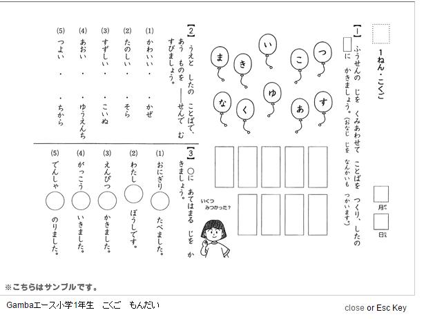 f:id:furusatonouzei091:20160722233654p:plain