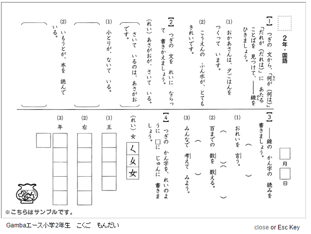 f:id:furusatonouzei091:20160801214546p:plain