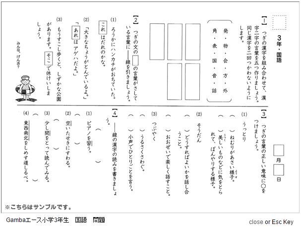 f:id:furusatonouzei091:20160803215216p:plain
