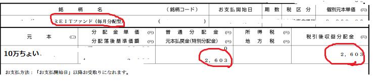 f:id:furusatonouzei091:20160808222858p:plain
