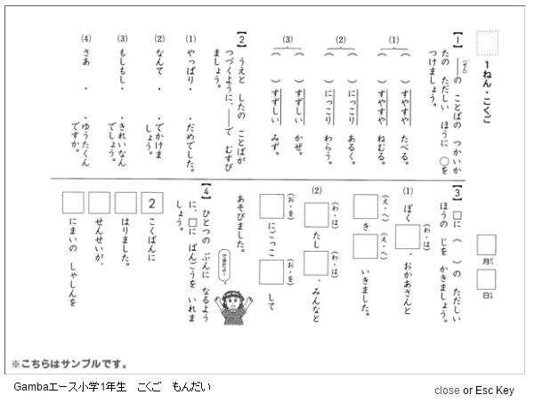 f:id:furusatonouzei091:20160824223623p:plain