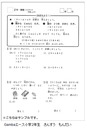 f:id:furusatonouzei091:20160825224101p:plain