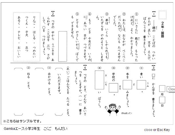 f:id:furusatonouzei091:20160826231515p:plain