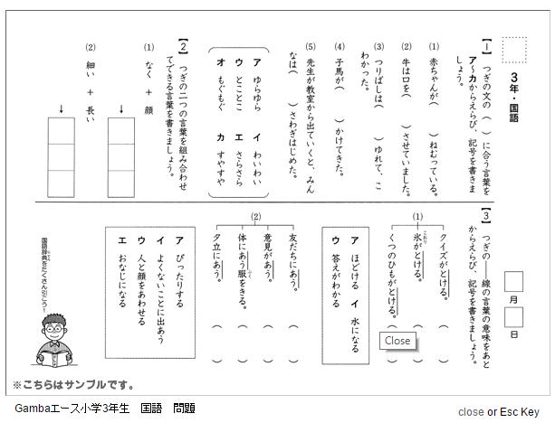 f:id:furusatonouzei091:20160829223813p:plain