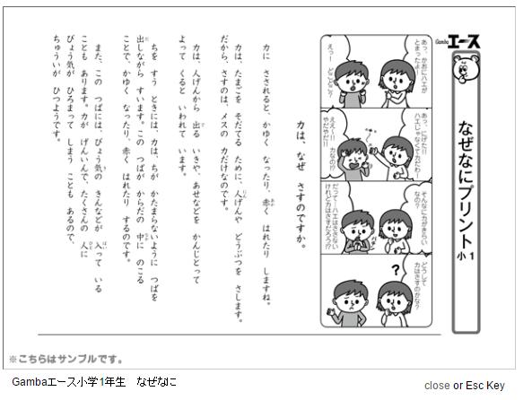 f:id:furusatonouzei091:20160906230838p:plain