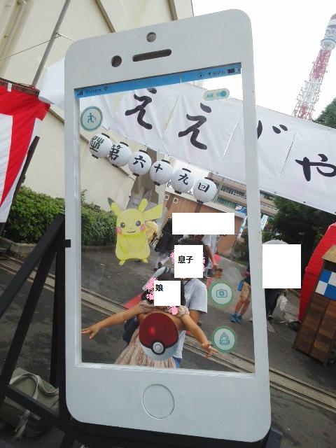 f:id:furusatonouzei091:20160911132119j:plain
