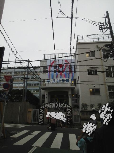f:id:furusatonouzei091:20160919103104j:plain