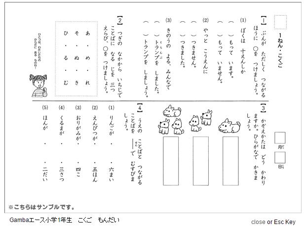 f:id:furusatonouzei091:20160925221157p:plain
