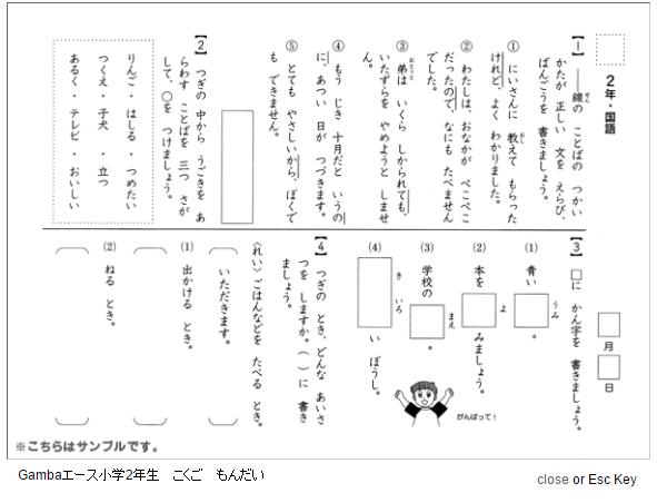 f:id:furusatonouzei091:20160928224642p:plain