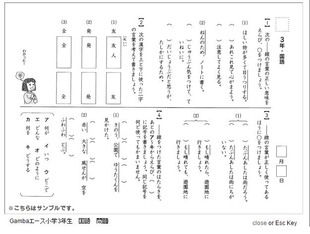 f:id:furusatonouzei091:20161002102327p:plain