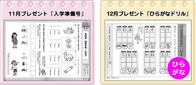 f:id:furusatonouzei091:20161004223857p:plain