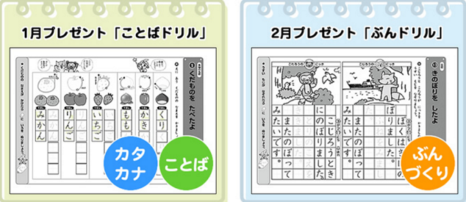 f:id:furusatonouzei091:20161004223904p:plain